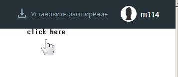 موقع روسي لمشاهدة البنرات متصفحك 012.jpg